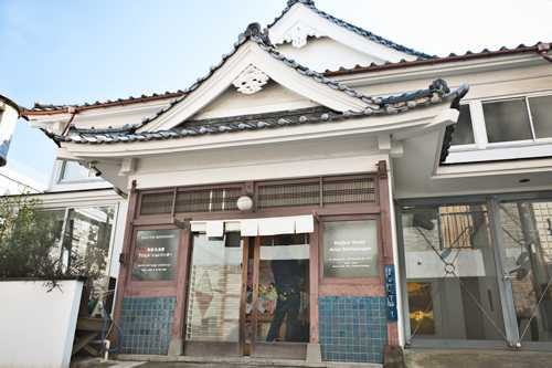 Exterior view of the 200-year-old public bathhouse now converted into an art gallery