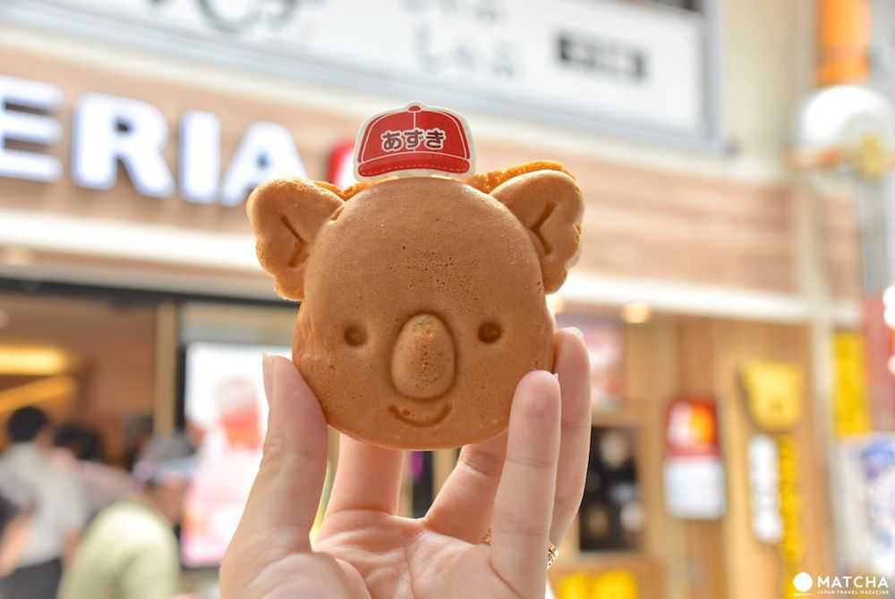 Koala March Yaki Nakano Sun Mall Lotteria