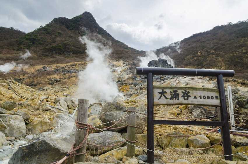 Sulfurous gases rising from the ground at Owakudani in Hakone.