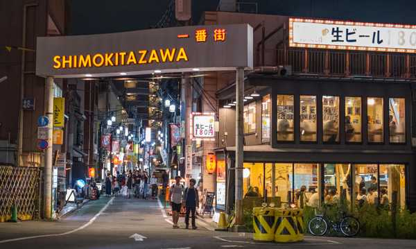 Shimokitazawa: 7 Spots You'll Want to Check Out